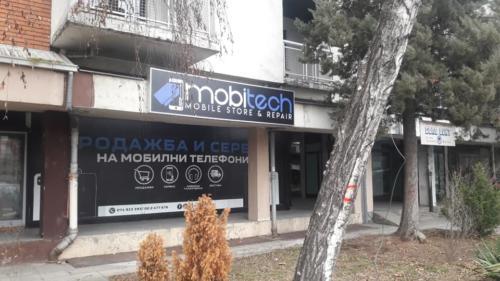 mobiTech2